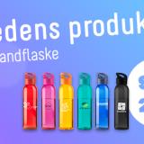 Sirius vandflaske - månedens produktanmeldelse